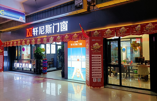 重慶大足店