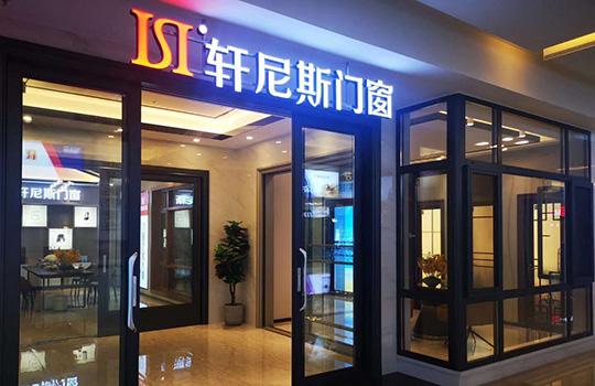 重慶武隆店