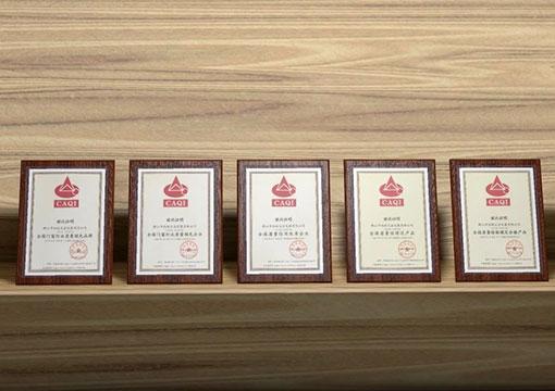 榮光加冕,耀目而至|軒尼斯門窗獲中國質量檢驗協會五項認證!